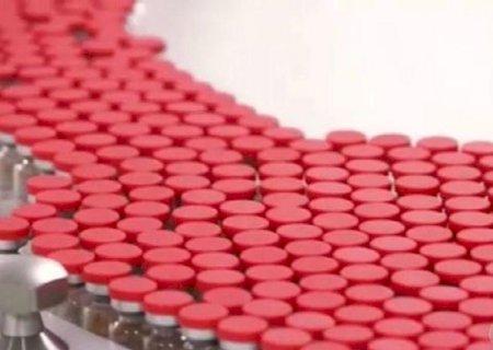 Vicentina e 10 cidades do MS aderiram a consórcio para compra de vacina contra Covid-19